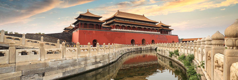 北京, 中國