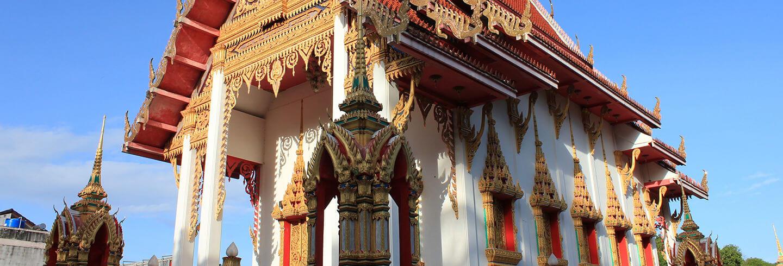 카론, 태국