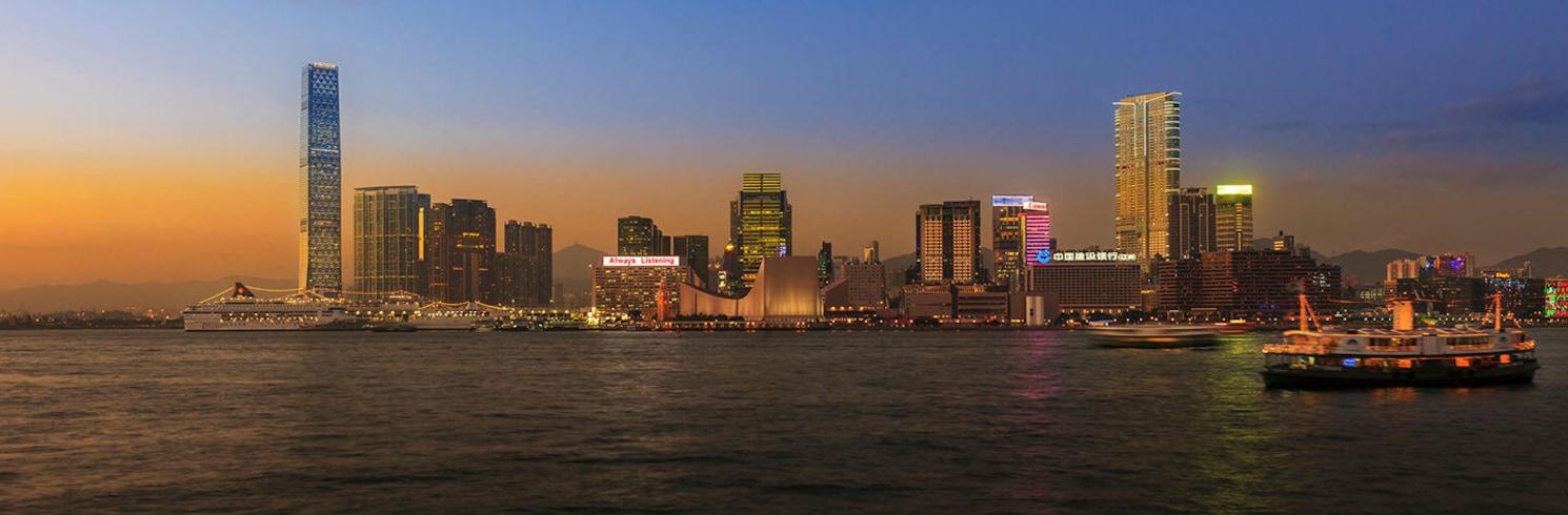 Kowloon, Posebno upravno područje Hong Kong