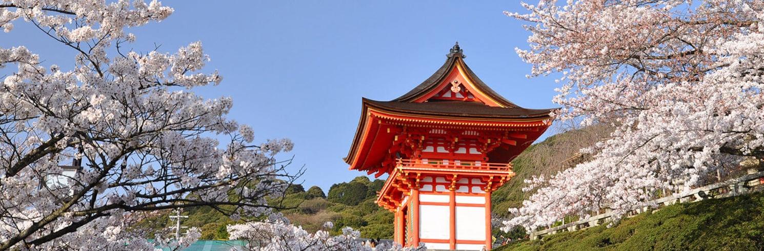 Kioto, Japāna