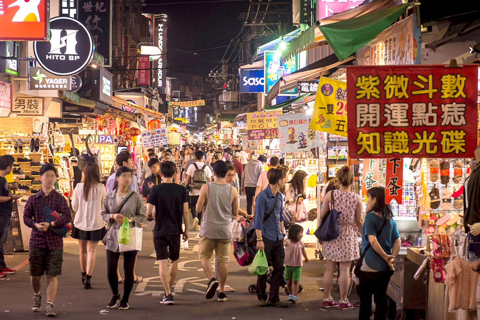 Image result for taipei night markets