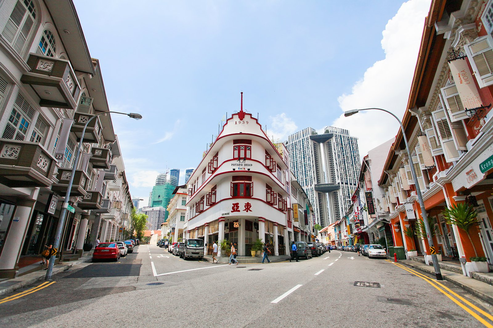 Singapore MRT Guide - Station by Station Guide – MRT Singapore