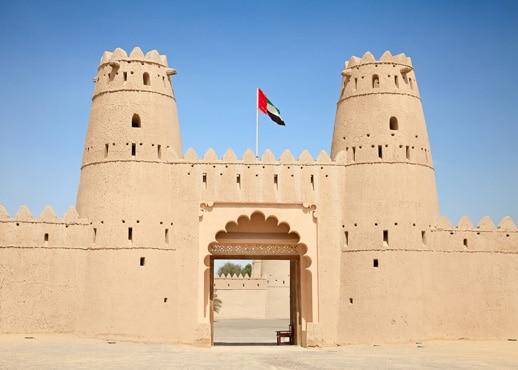 الشارقة, الإمارات العربية المتحدة