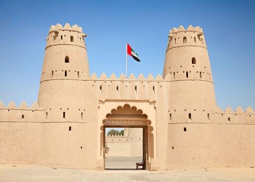 Sharjah, De forente arabiske emirater