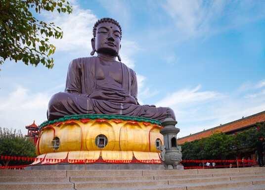Magong, Taiwan