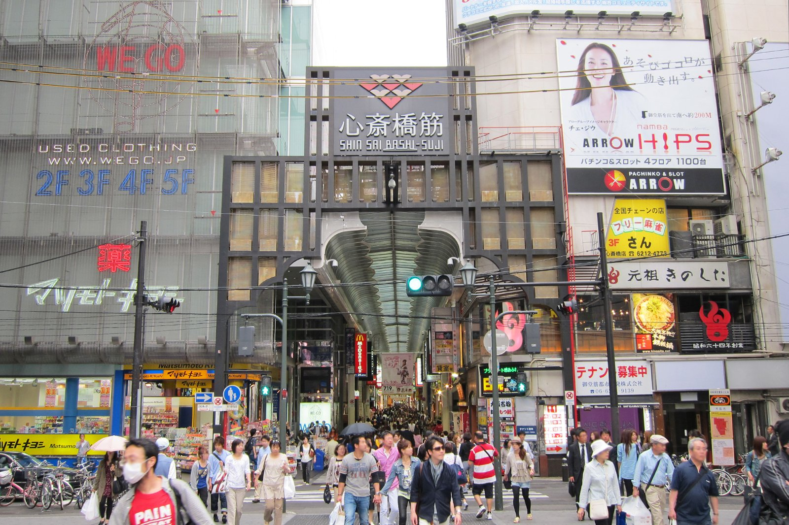 10 Best Shopping Areas in Osaka Where to Shop in Osaka