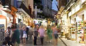 Ermou Street