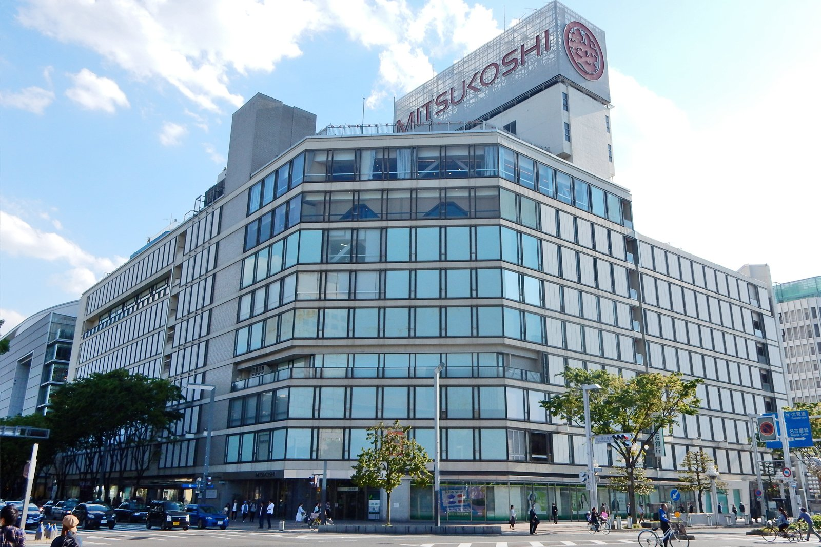 10 Best Shopping Experiences in Nagoya - Where to Shop in Nagoya