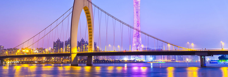 廣州, 中國