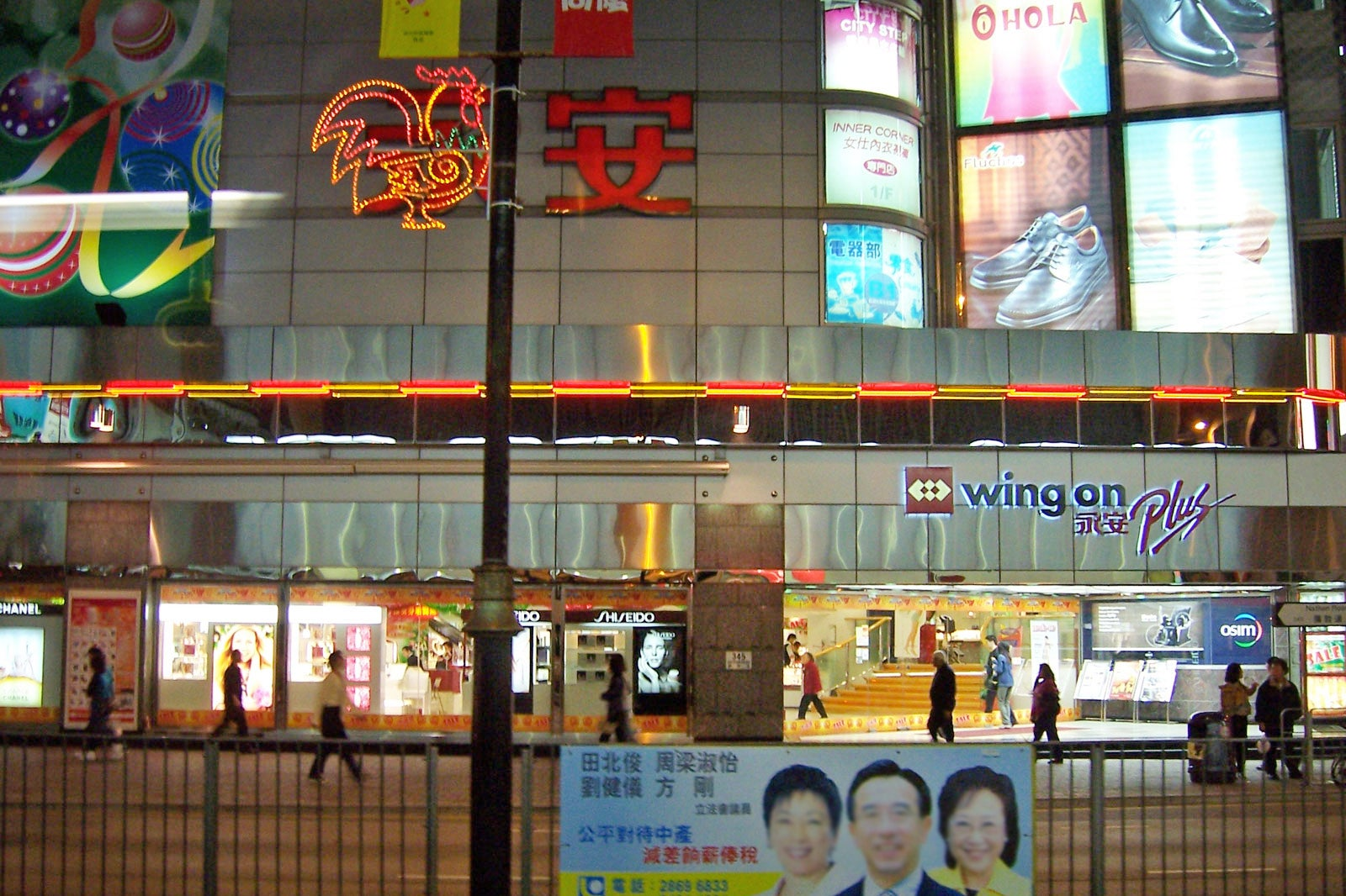 18 Best Shopping Experiences In Kowloon Where To Shop