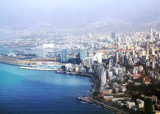 بيروت, لبنان