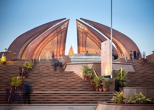 이슬라마바드, 파키스탄