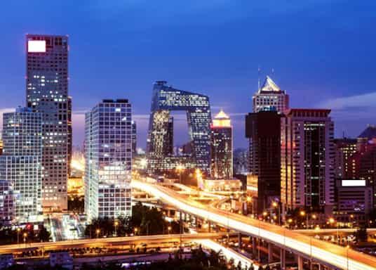 Daxing, China