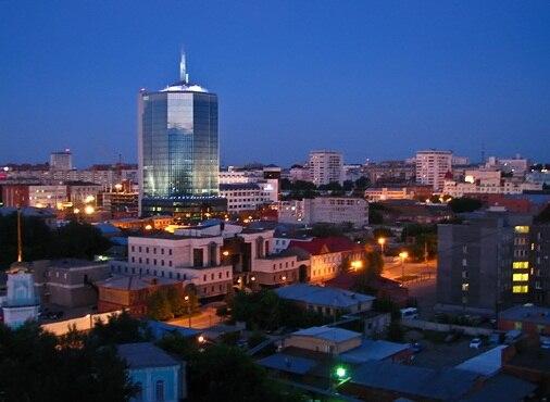 Cheliábinsk, Rusia