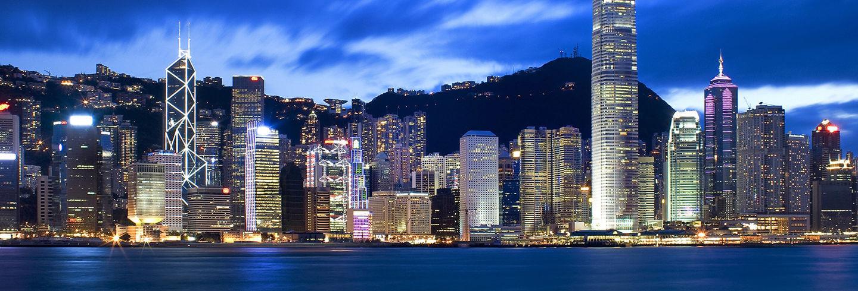 홍콩, 홍콩 특별행정구