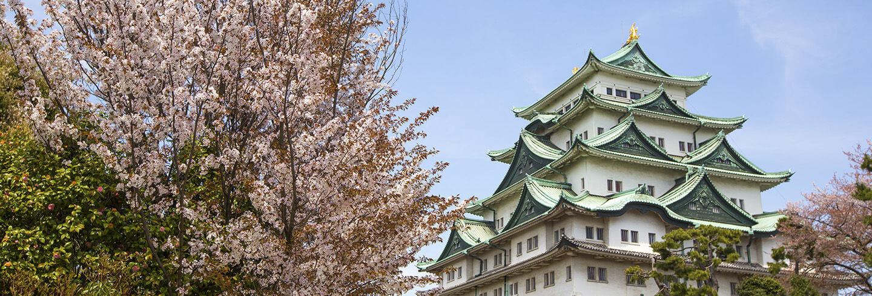 Nagoya, Giappone