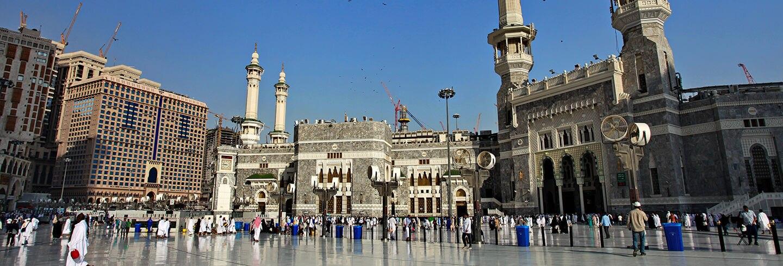 مكة المكرمة, المملكة العربية السعودية