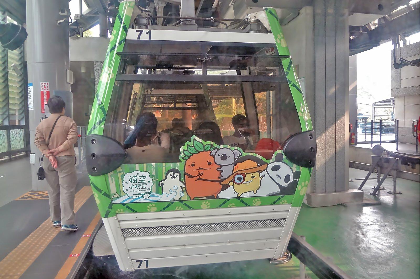 Maokong Gondola - Popular Attraction in Wenshan District