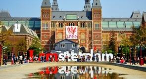 Rijksmuseum Amsterdam Schiphol