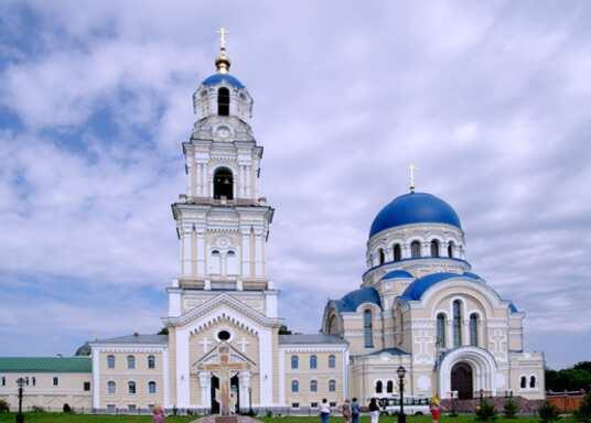Kaluga, Rusia