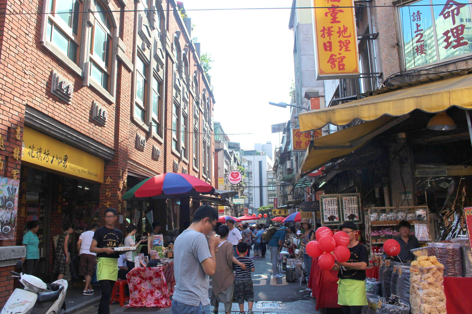 20 Best Places To Go Ping In Taipei