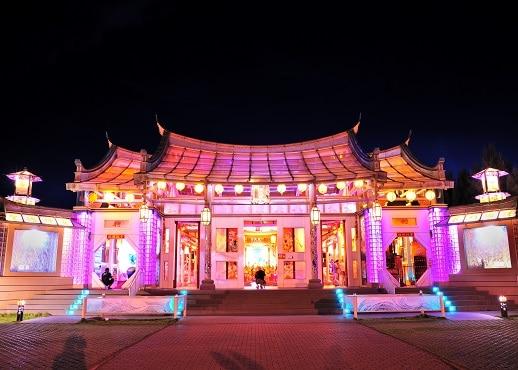 Lukang, Taiwan