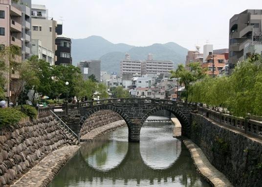 Satsumasendai, Ιαπωνία