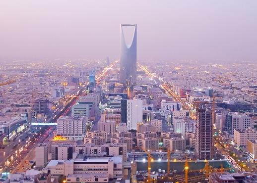 الرياض, المملكة العربية السعودية