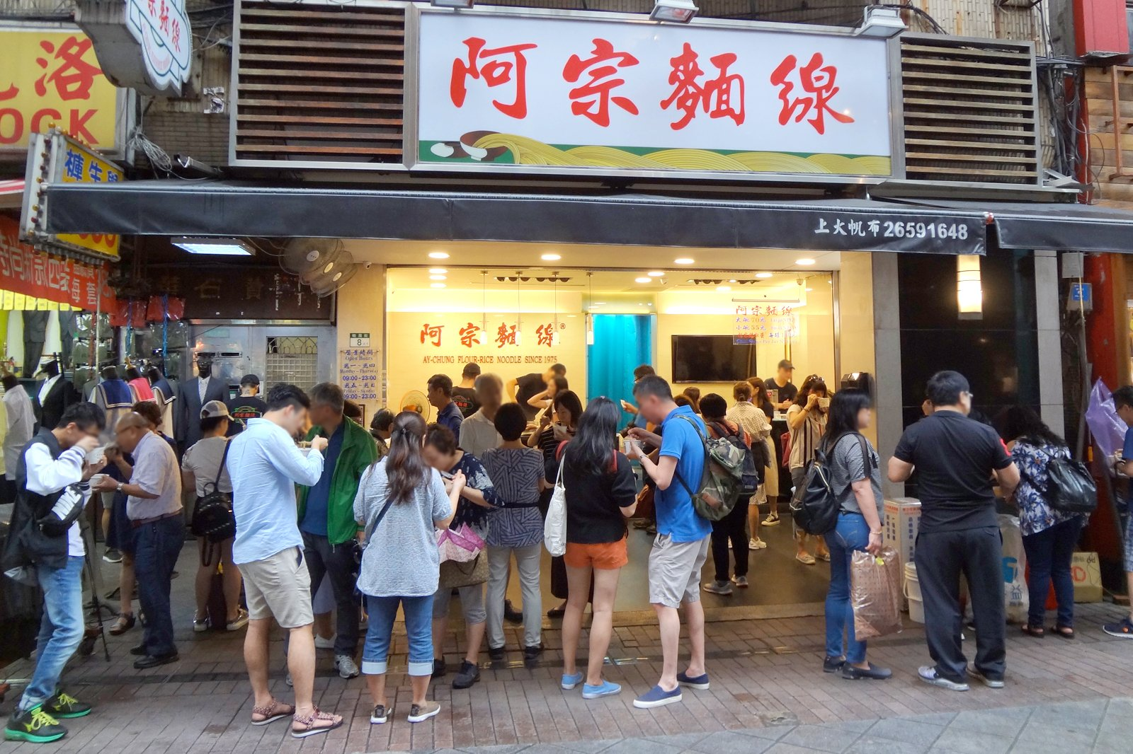 9 Best Local Restaurants in Taipei - Most Popular Local