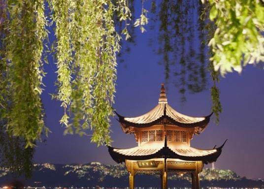 Fuyang, China