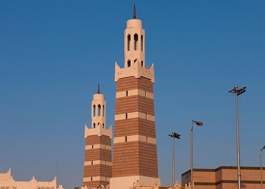 Abha, Saudijska Arabija