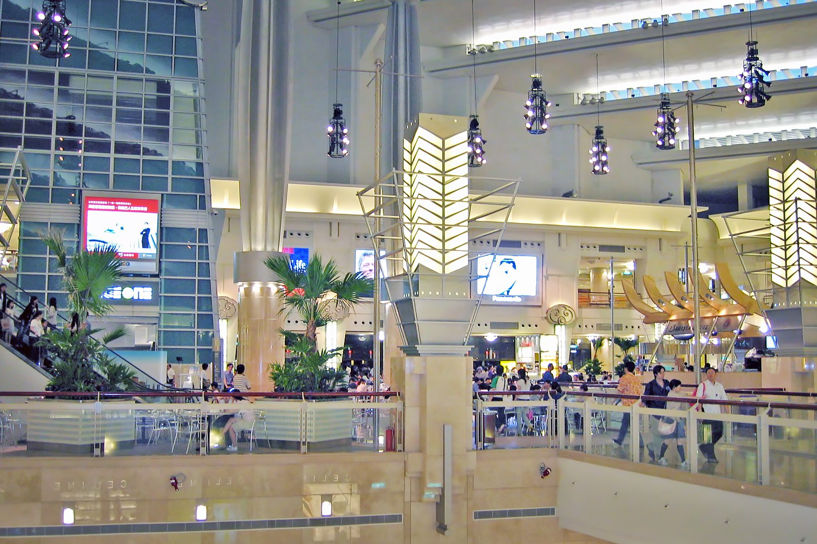 Taipei 101 Shopping Mall - Luxury Shopping in Xinyi District