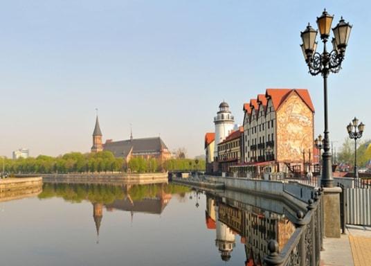 וסלובקה, רוסיה