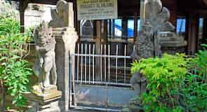 Pura Blanjong