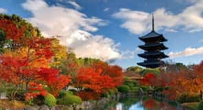 國立京都國際會館