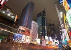 ニューヨーク, ニューヨーク