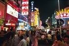 중국, 상하이