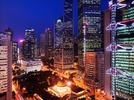 Hong Kong, Région administrative spéciale de Hong Kong