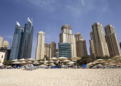 Emirato de Umm al Quwain, Emiratos Árabes Unidos